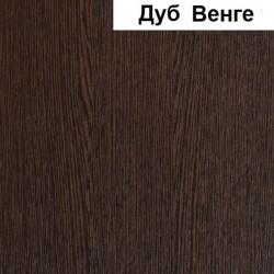 """Кухня """"Оля"""" 1,4 м. ЛДСП  (венге-дуб белфорт)"""