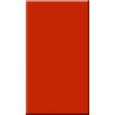"""Кухня """"Виола"""" 2,6 х 1,5 м. с учетом плиты 60 см. МДФ (черный-красный глянец)"""