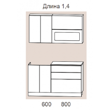 """Кухня """"Адель"""" 1,4 м. МДФ Гармония (жемчуг текстурный матовый)"""