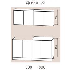 "Кухня ""Лана"" 1,6 м. ЛДСП  (венге-дуб белфорд)"
