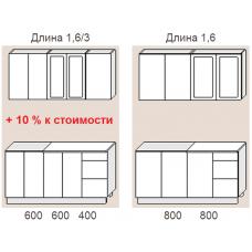 """Кухня """"Оля"""" 1,6 м. МДФ Классика (дуб беленый матовый)"""
