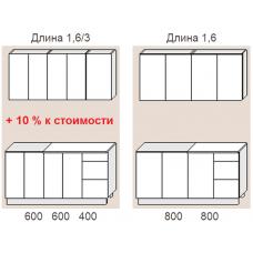 """Кухня """"Оля"""" 1,6 м. МДФ Арка (бордо-ваниль глянец)"""