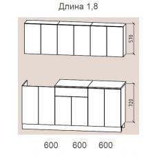 "Кухня ""Лана"" 1,8 м. ЛДСП  (венге-дуб белфорд)"