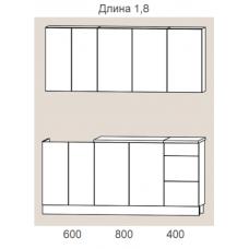 """Кухня """"Оля"""" 1,8 м. МДФ Арка (бордо-ваниль глянец)"""