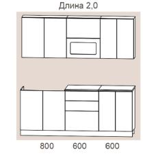 """Кухня """"Адель"""" 2,0 м. МДФ Гармония (жемчуг текстурный матовый)"""
