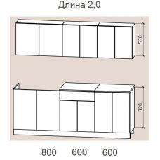 "Кухня ""Лана"" 2,0 м. ЛДСП  (венге-дуб белфорд)"