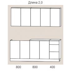 """Кухня """"Оля"""" 2,0 м. ЛДСП (венге-дуб белфорт)"""