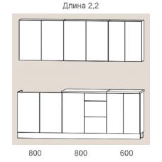 """Кухня """"Оля"""" 2,2 м. ЛДСП (венге-дуб белфорт)"""
