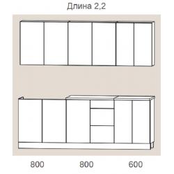 """Кухня """"Оля"""" 2,2 м. ЛДСП (венге-лайм)"""