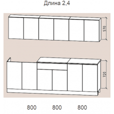"Кухня ""Лана"" 2,4 м. ЛДСП  (венге-дуб белфорд)"