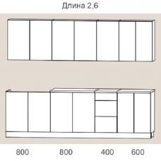 """Кухня """"Оля"""" 2,6 м. ЛДСП (венге-дуб белфорт)"""