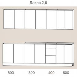 """Кухня """"Оля"""" 2,6 м. МДФ Арка (бордо-ваниль глянец)"""