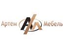 Артем-Мебель