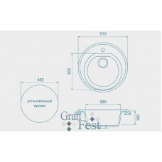 GF - R510